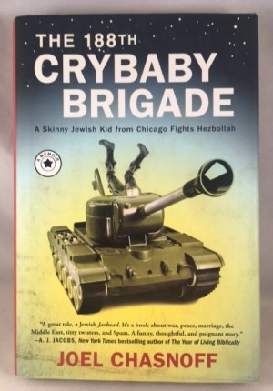 The 188th Crybaby Brigade: A Skinny Jewish Kid from Chicago Fights Hezbollah--A Memoir