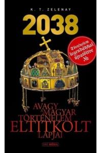 2038_2