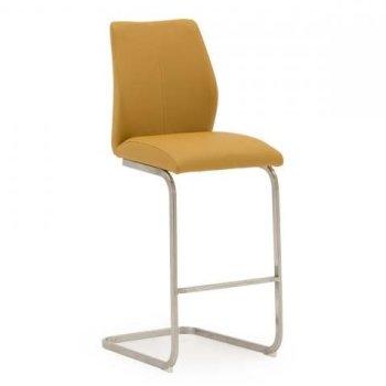 irma bar stool