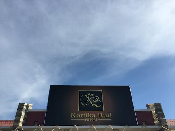 Kartika Buli Resort. Kredit: Avivah Yamani
