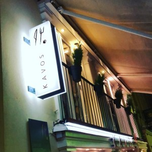 Kavos Restaurant Wiesbaden
