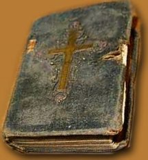 German Prayer Book from the 1500s-1700s