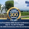 2017 Reunion/Conference Registration Now Open