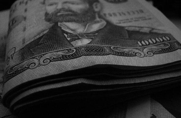 Billete de Diez Mil Pesos Chilenos