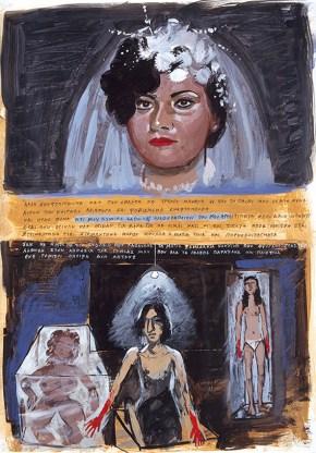 Γάμος, ακρυλικό σε χαρτί, 60x40 cm, 2001 Wedding, acrylic on paper, 60x40 cm , 2001