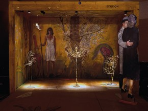 Κουτί τέχνης, εγκατάσταση, 200x200x300 cm, 1999