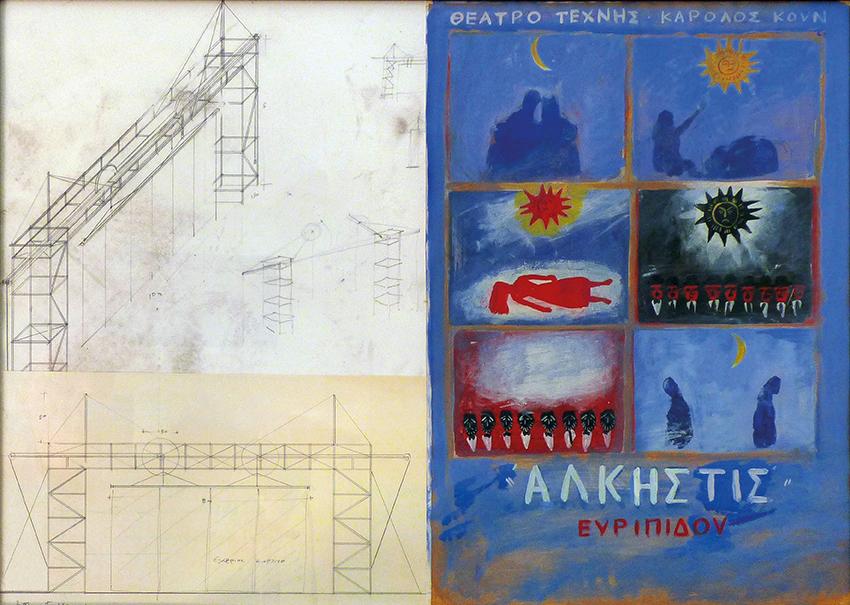 Alcestis, acrylic on paper, 70x100 cm, Art Theatre Karolos Koun