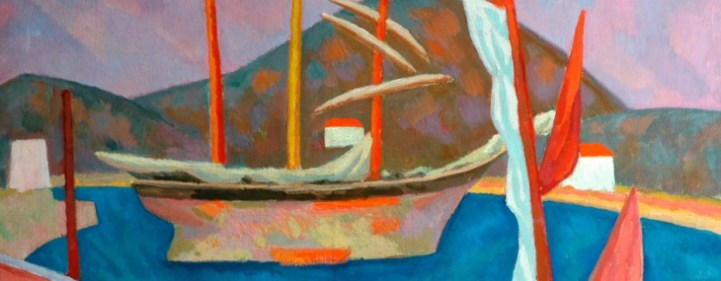 Roger Fry - Boats in Harbour 1915
