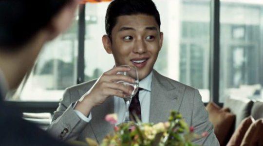 Veteran met Yoo Ah-In