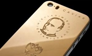 Putin-iPhone, Quelle: http://caviar-phone.ru/collection-5s/supremo/collection-5s-caviar-supremo-putin/