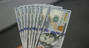 Dollar rate rises to close amid fear of rising COVID-19 nndc ECONOMY