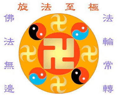 """<span class=""""entry-title-primary"""">Falung Gong – Li Hongzhi</span> <span class=""""entry-subtitle"""">Infos über Qi und Gong</span>"""