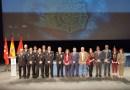 Getafe celebró el patrón del Cuerpo Nacional de Policía