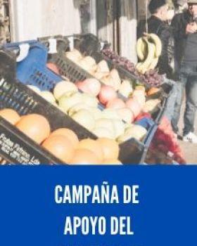campaña-de-apoyo-del-comercio-de-cercania.jpg