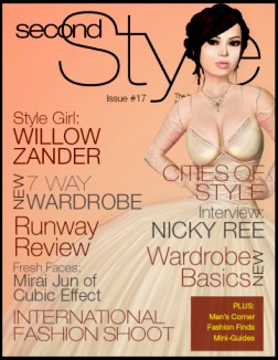 secondstyle17cover2.jpg