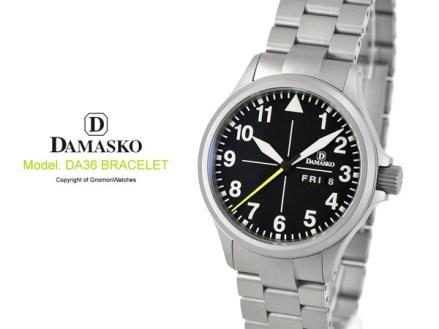 Damasko36Bracelet2L