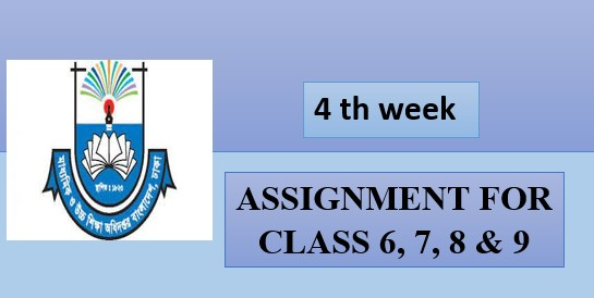 4 th week assignment 2021