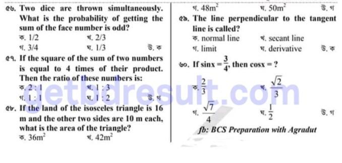 bepza question solve 4