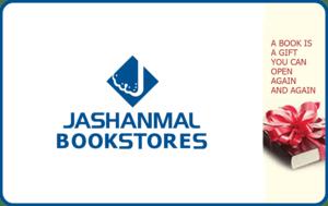jashanmal bookstores