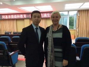 China photo 3