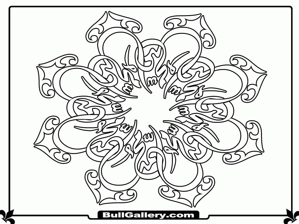 Islamic Geometric Patterns Coloring Pages At Getcolorings