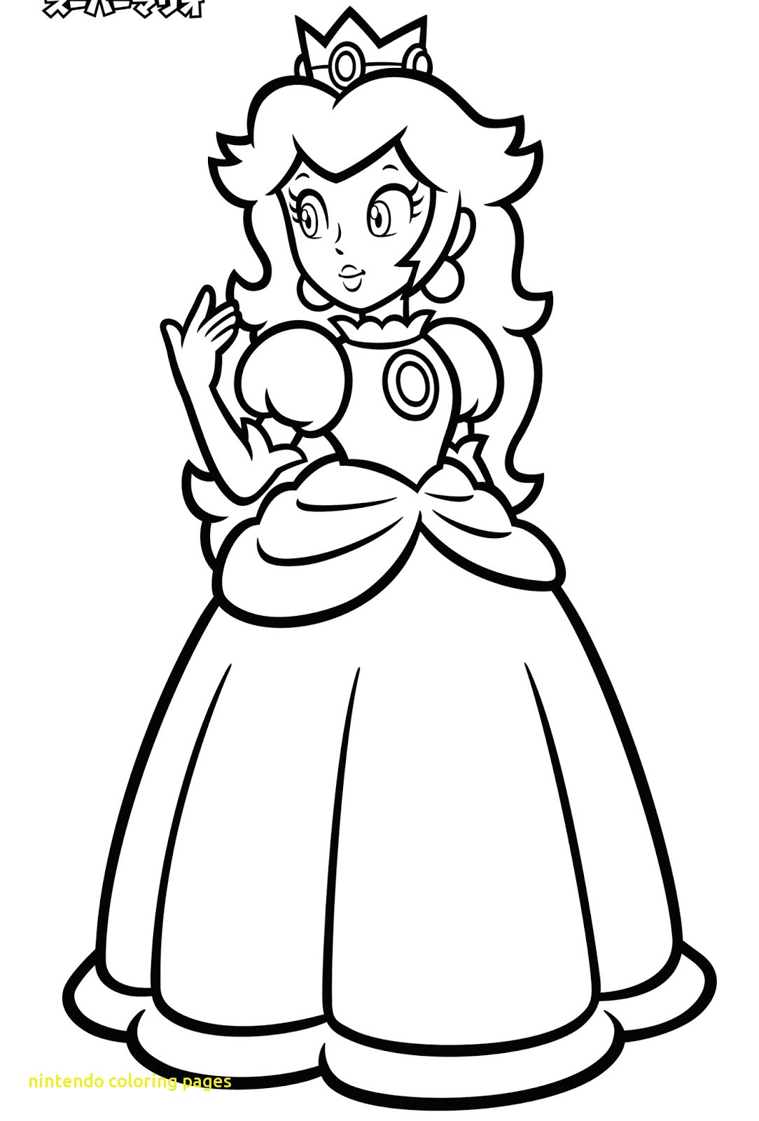 Nintendo Coloring Pages At Getcolorings