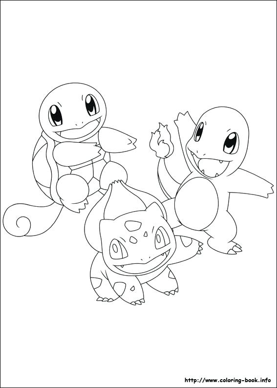 wartortle pages coloring pages