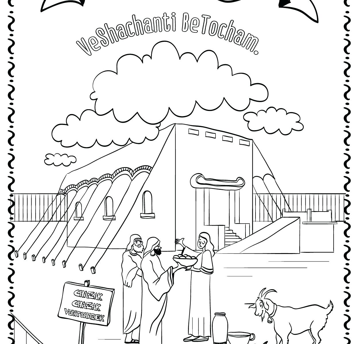 Tabernacle Coloring Page At Getcolorings