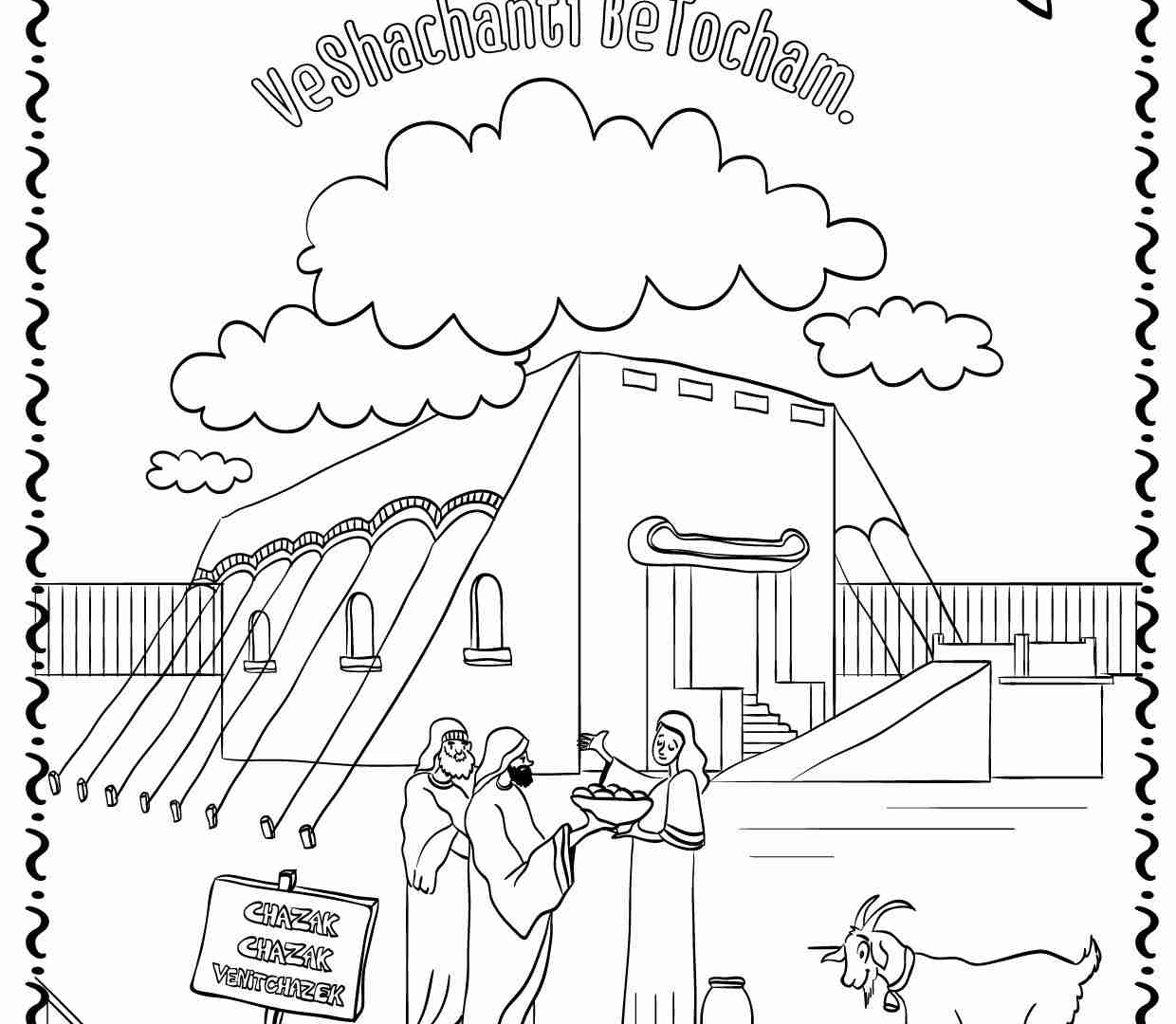 Wilderness Coloring Pages At Getcolorings