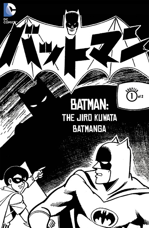 Batman – The Jiro Kuwata Batmanga #50