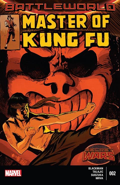Master of Kung Fu #2