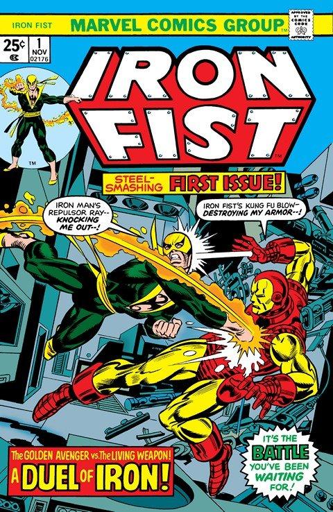Iron Fist Vol. 1 #1 – 15 (1975-1977)