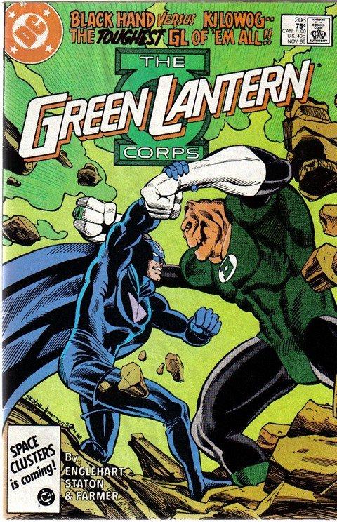 Green Lantern Corps Vol. 1 (1986 – 1988)