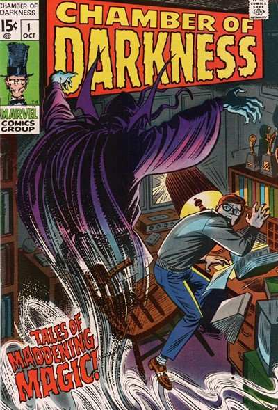 Chamber of Darkness #1 – 8 (1969-1970)