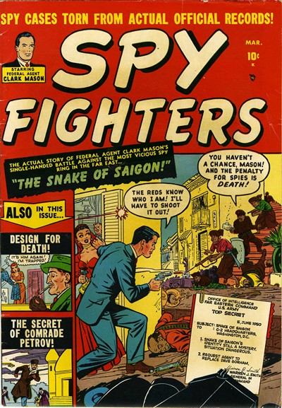 Spy Fighters Vol. 1 #1 – 15 (1951-1953)