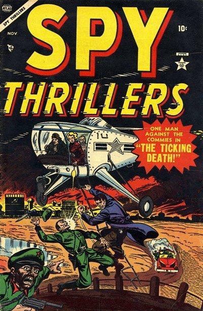 Spy Thrillers #1 – 4 (1954-1955)
