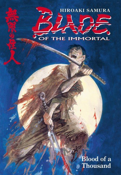 Blade of the Immortal Vol. 1 – 6 (1997-2001)
