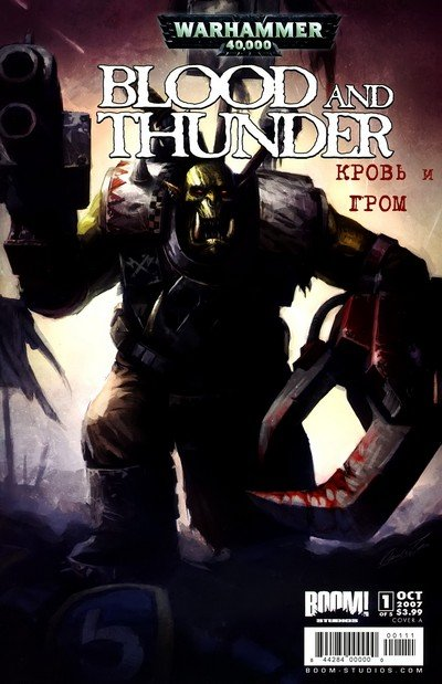 Warhammer 40,000 – Blood and Thunder #1 – 4 (2007-2008)
