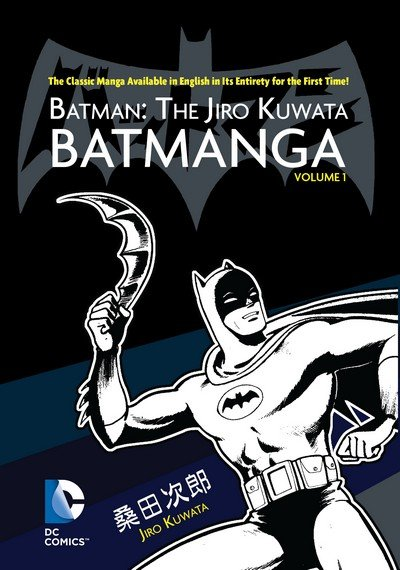 Batman – The Jiro Kuwata Batmanga Vol. 1 – 3 (TPB) (2014-2016)