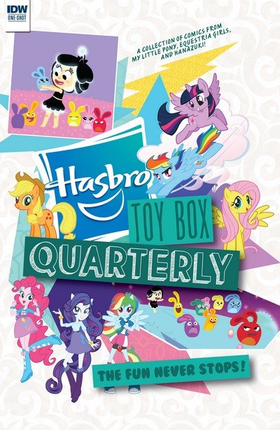 Hasbro Toybox Quarterly #1 (2017)