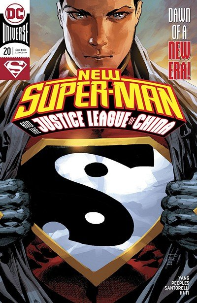 New Super-Man And The Justice League Of China #20 (2018)