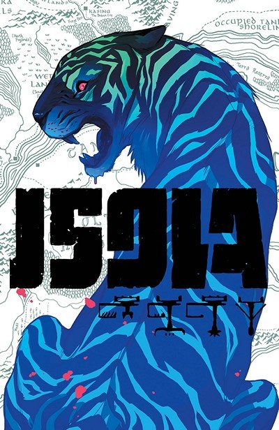 Isola #2 (2018)