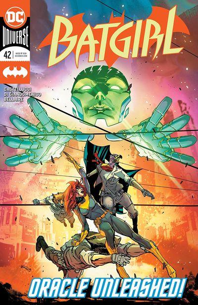 Batgirl #42 (2020)