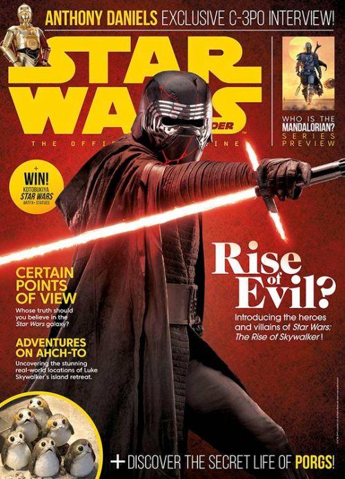 Star Wars Insider #193 (2019)