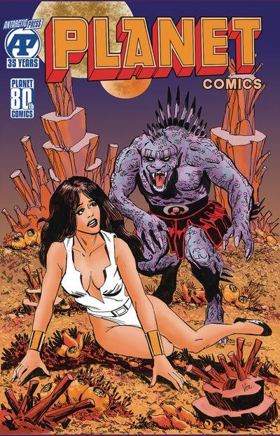 Planet Comics #1 (2020)