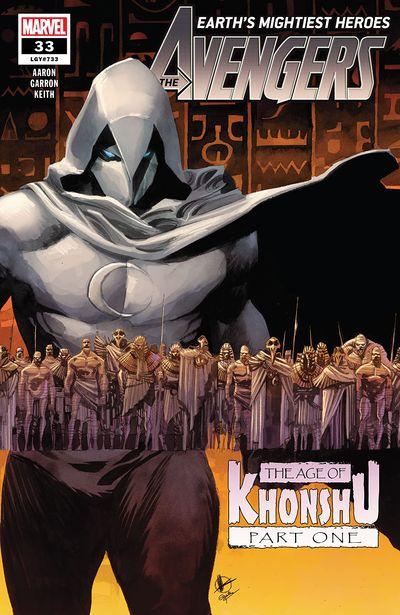 Avengers #33 (2020)