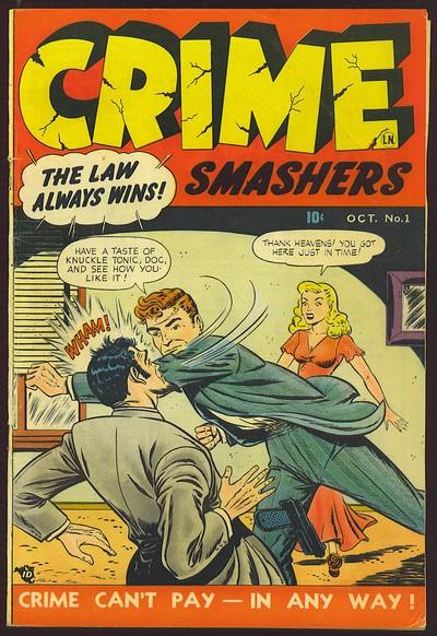 Crime Smashers #1 – 15 (1950-1953)