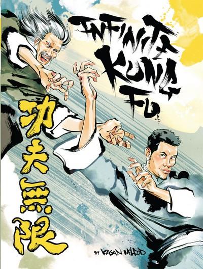 Infinite Kung Fu (2002)