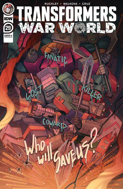 Transformers #29 (2021)