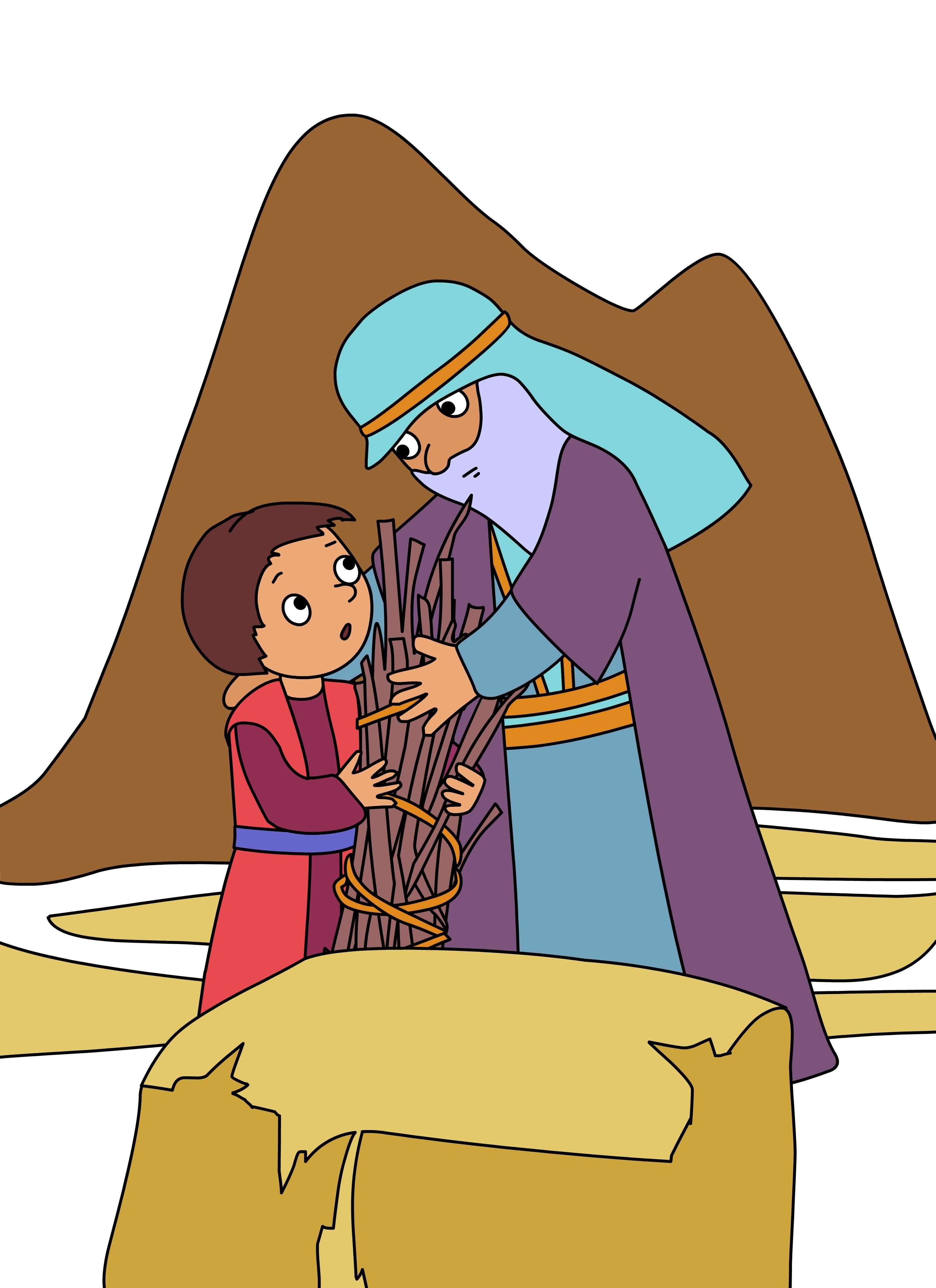 Abraham And Isaac Clipart At Getdrawings